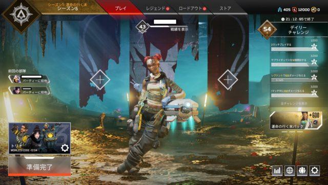 APEX LEGENDSプレイ画面5