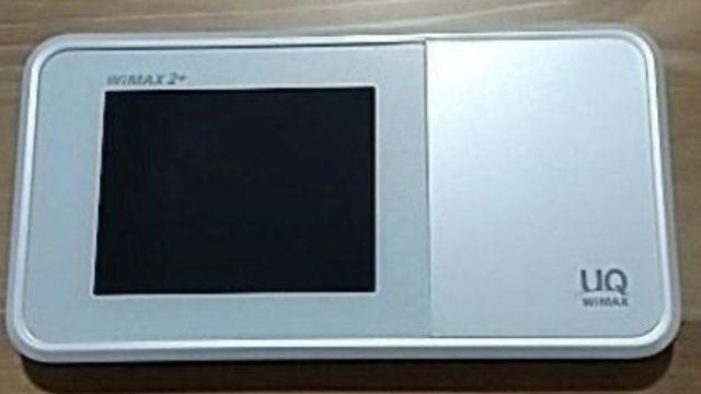 光回線に乗り換える前のモバイルWi-Fiルーター(w03)