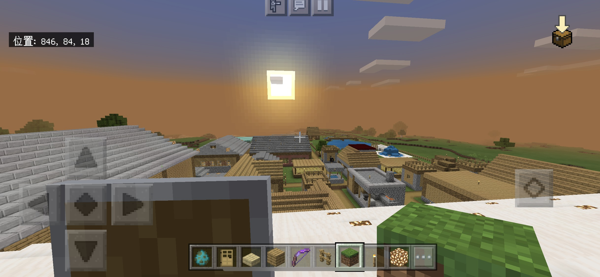 MineCraft(マインクラフト)のプレイ中画面15