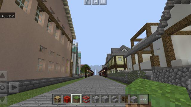 MineCraft(マインクラフト)のプレイ中画面13