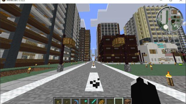MineCraft(マインクラフト)のプレイ中画面14