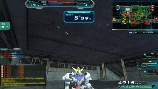 機動戦士ガンダムオンラインプレイ画面3