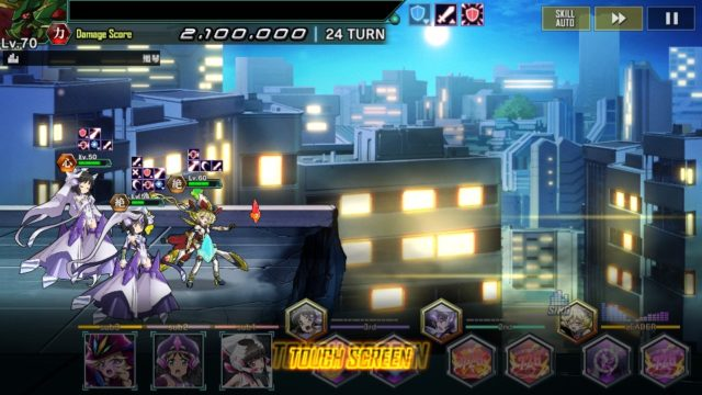 v6プラスでプレイ出来たオンラインゲーム(シンフォギアXD)