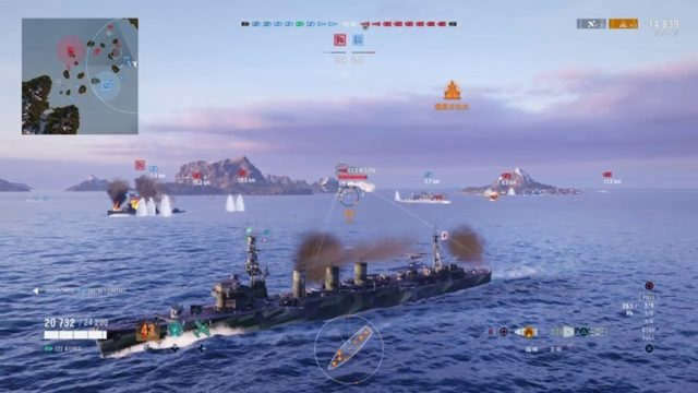 World of Warships(ワールドオブウォーシップス)のプレイ中画面3