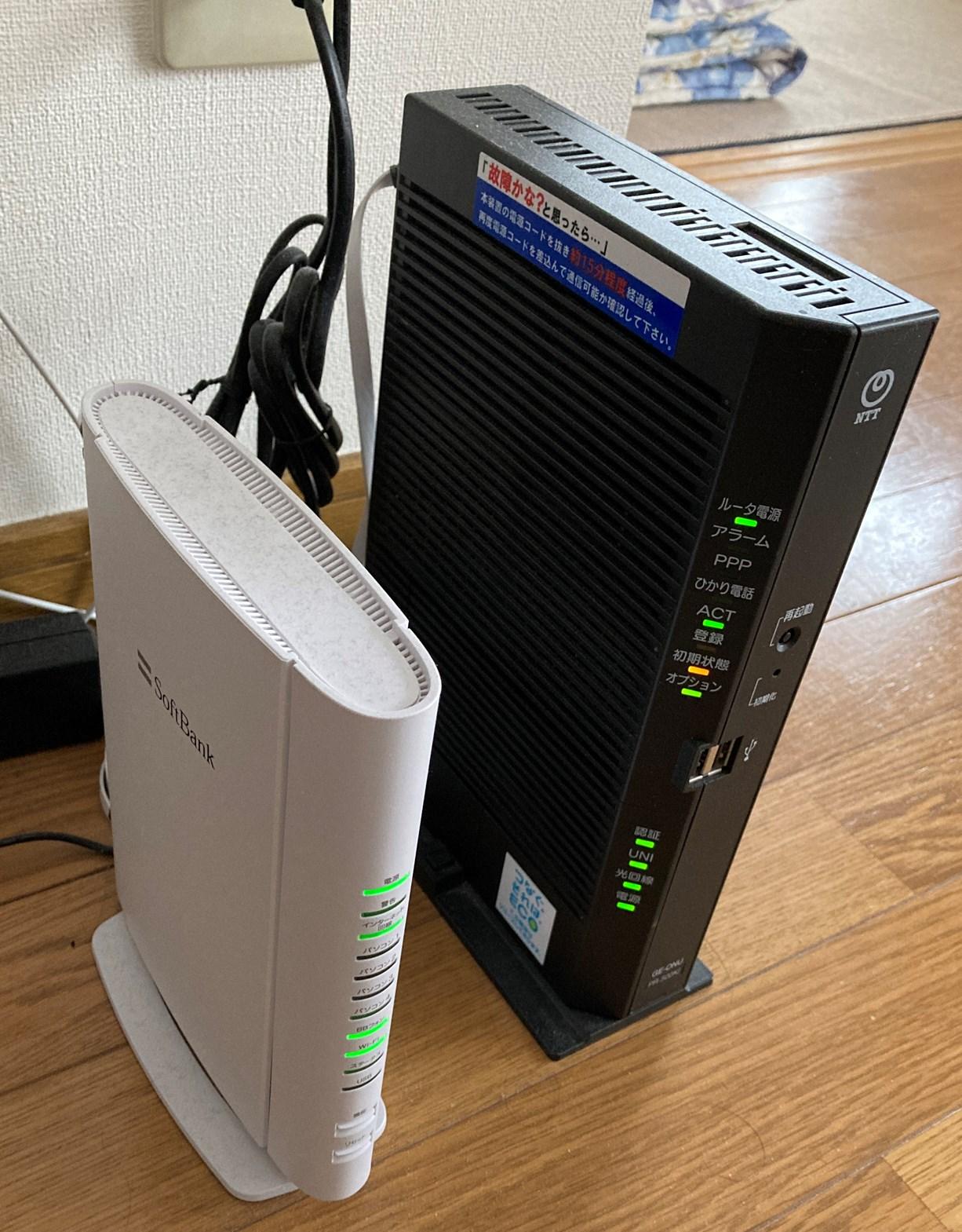 ソフトバンク光の光BBユニット10