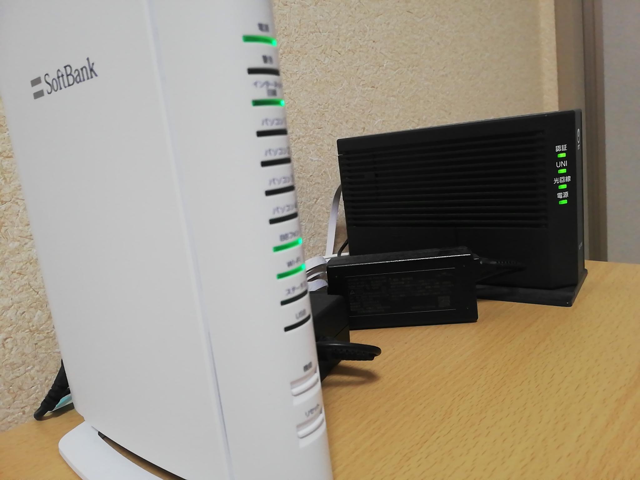 ソフトバンク光の光BBユニット8