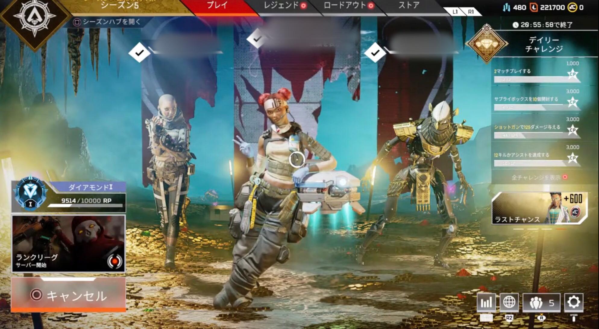 APEX LEGENDSのプレイ画面16