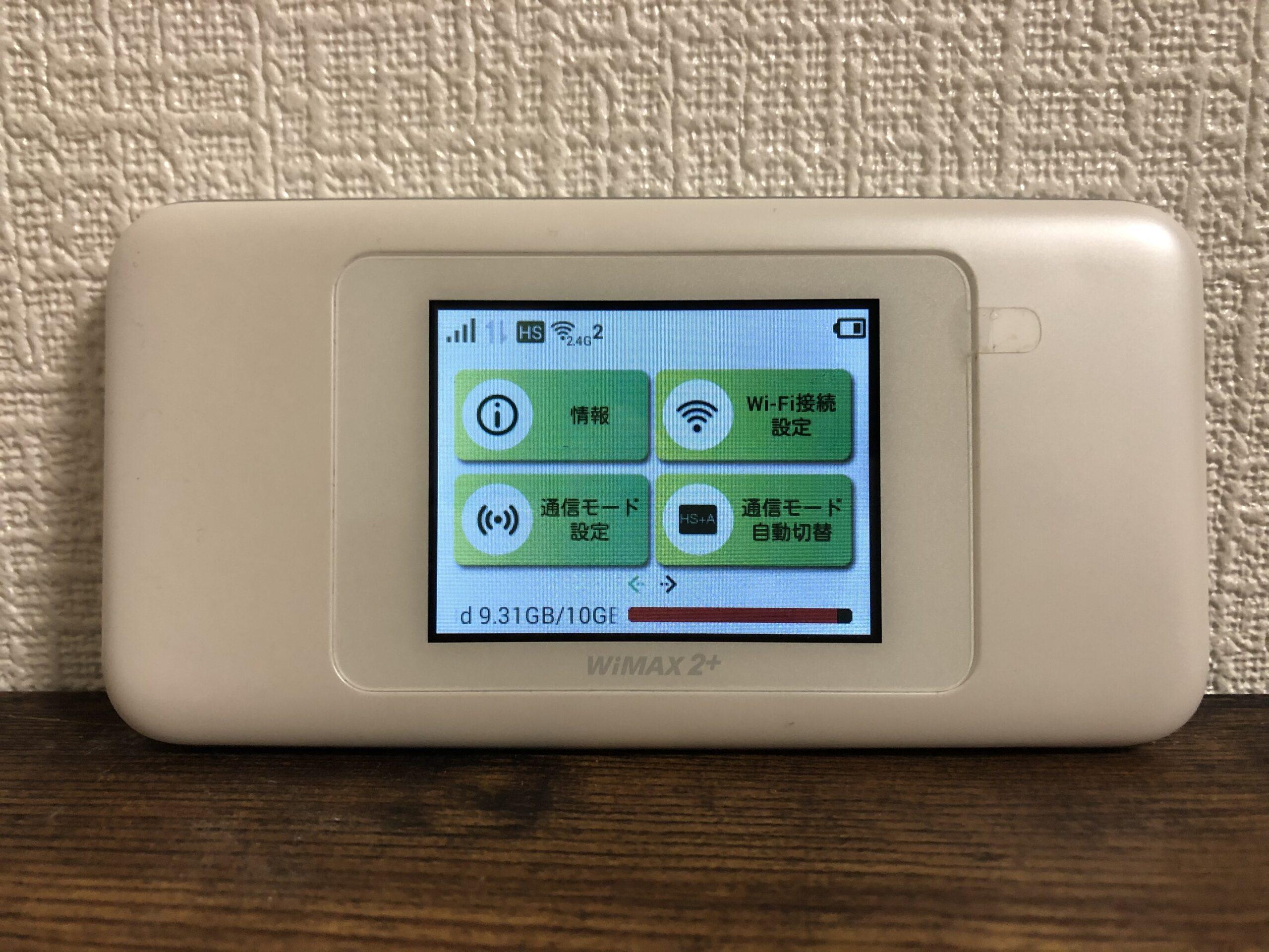 WiMAXのSPEED-Wi-Fi-NEXT-W06